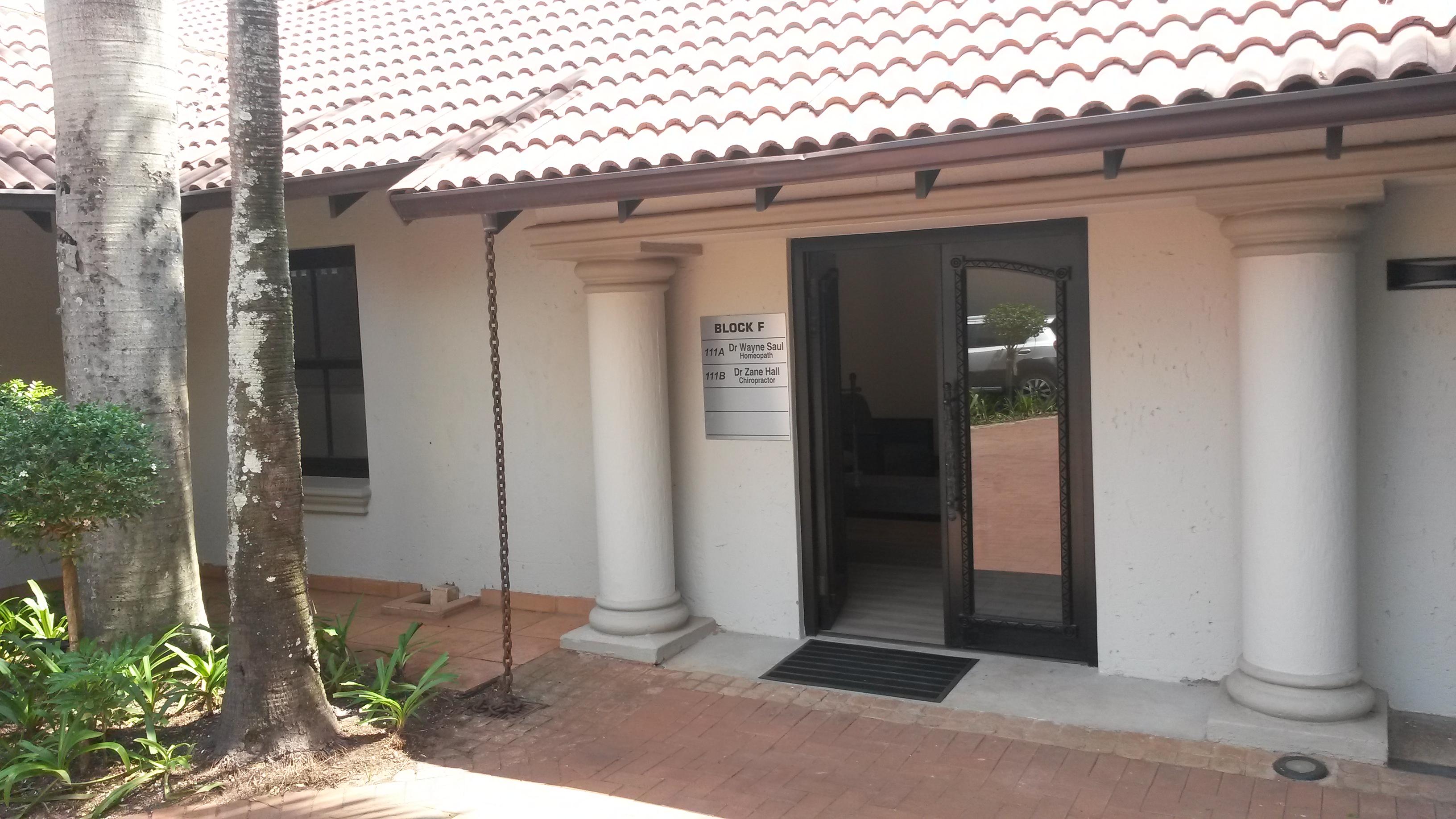 Suite F111 entrance